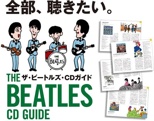 ビートルズの画像 p1_27